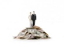 Prestiti Matrimonio, Banca Intesa San Paolo